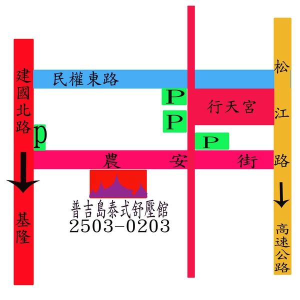 農安街地圖.jpg
