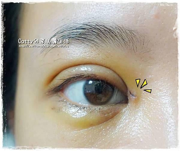 CATTY雙眼皮+臥蠶