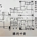 綻標準層平面圖_浮水印.jpg