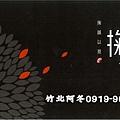 椰林掬彩D封面圖.jpg