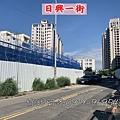 日興一街街景1.jpg