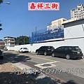 嘉祥三街街景.jpg