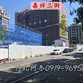 嘉祥三街街景1.jpg