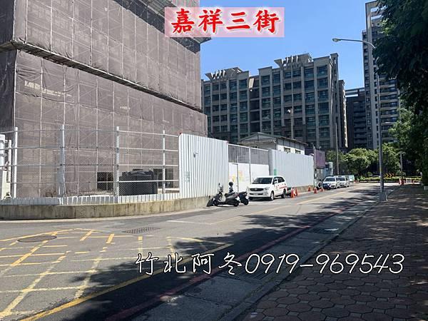 嘉祥三街街景2.jpg
