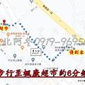 優創客步行至楓康超市距離.jpg
