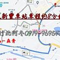 距新豐火車站距離.bmp