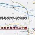 距竹北火車站距離.bmp