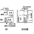 新洋樓樓中樓_210808_12.jpg