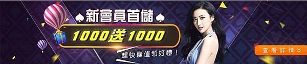 優惠活動_180410_0002
