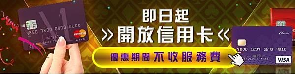 優惠活動_180410_0004