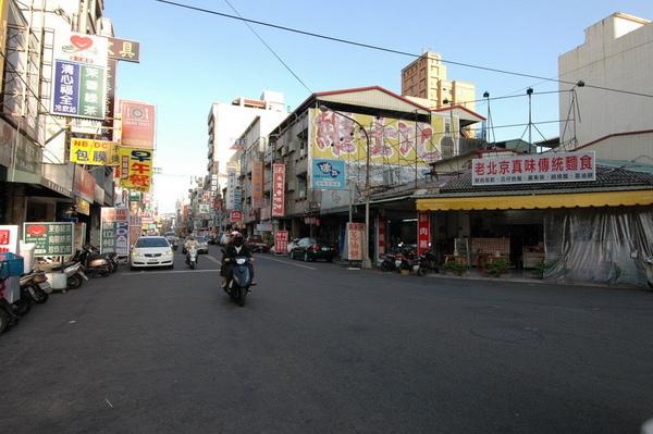 豐原正市中心三民路透天金店面3.jpg