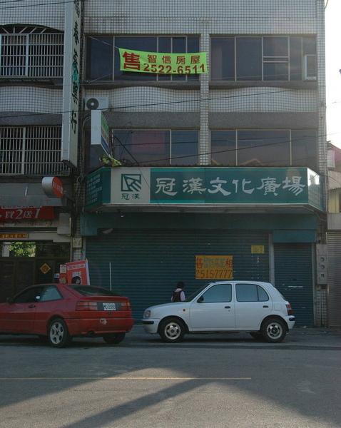 豐原明星國中旁店面1.jpg