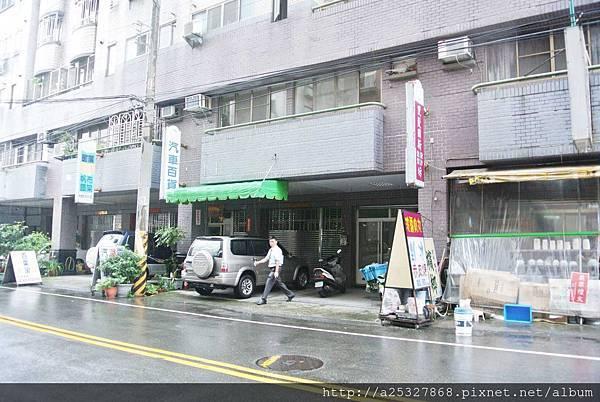 正大漢街樓店
