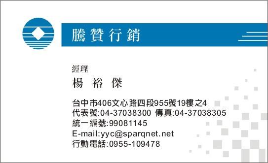 名片範本ufs01004