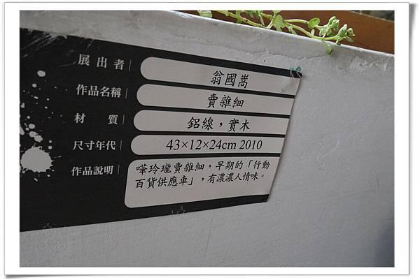 P62.jpg