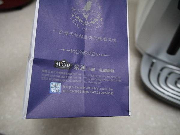 P1140683.JPG