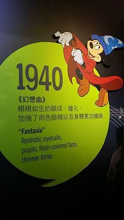 6 米奇 1940