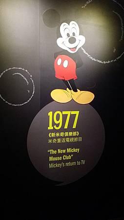 6 米奇 1977