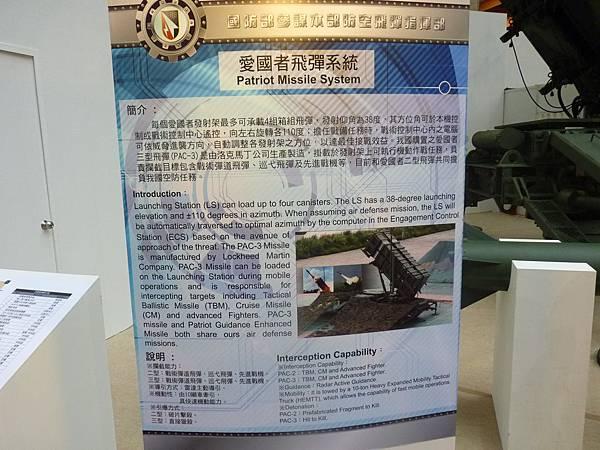 P1140943.JPG