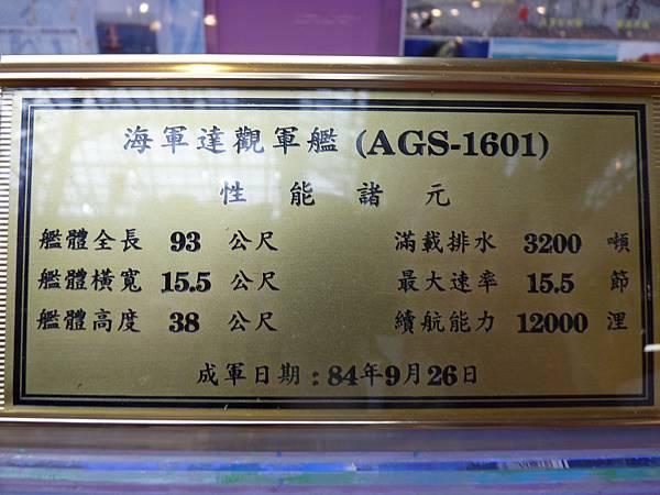 P1150096.JPG