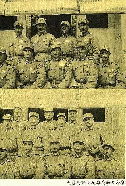 中華民國陸軍82年版-21大膽戰役