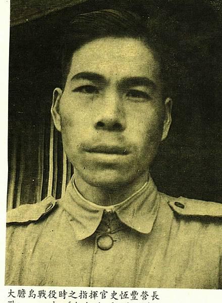 中華民國陸軍82年版-20大膽史恆豐