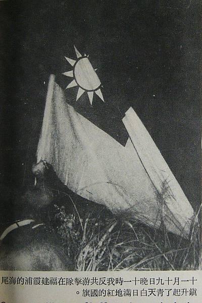 勝利之光5212-2突擊大陸升國旗