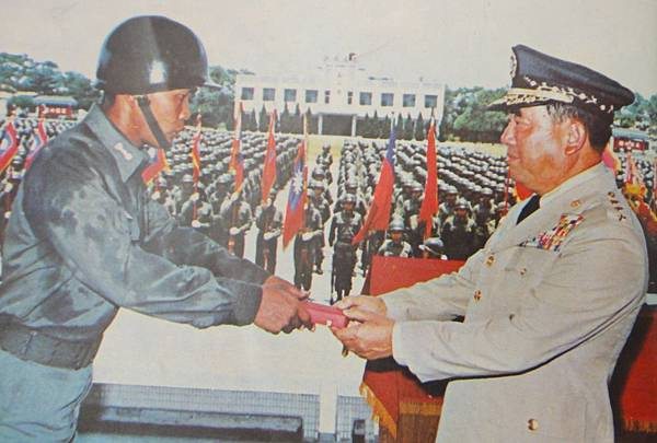 中國陸軍畫刊6908-1領士班結訓