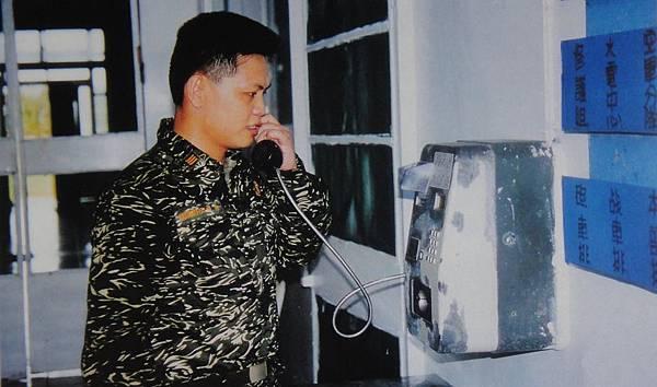 勝利之光8511-11東沙公用電話