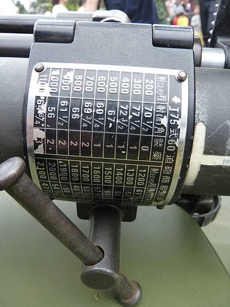 P1170126.JPG