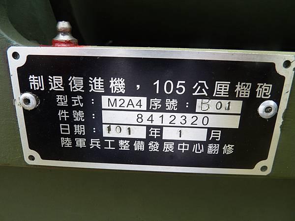 P1170260.JPG