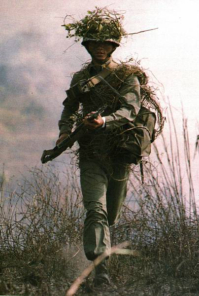 中華民國陸軍82年版-35臨陣當先是步兵.jpg