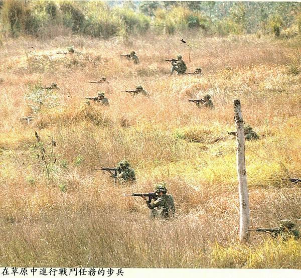 中華民國陸軍82年版-37步兵攻擊2.jpg