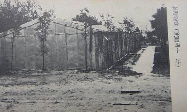 勝利之光5803-2陸軍營房