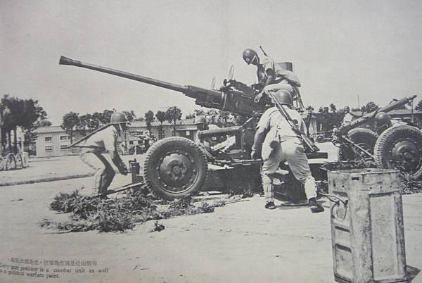 勝利之光5907-1空軍防砲操演