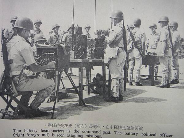 勝利之光5907-2空軍防砲操演2