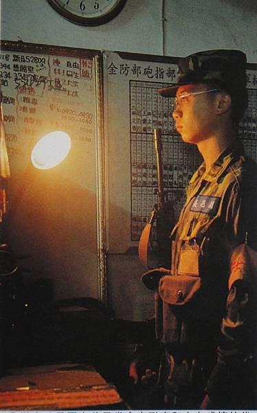 勝利之光8709-1金門安全士官