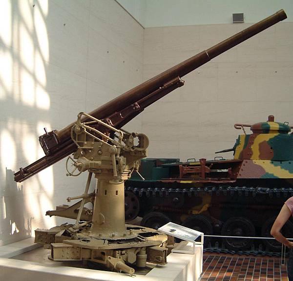 Japanese_Type_88_75mm_AA_Gun[1]