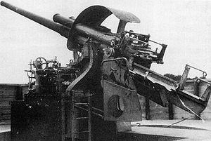 300px-三式12cm高射砲[1]
