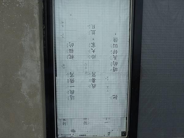 P1210574