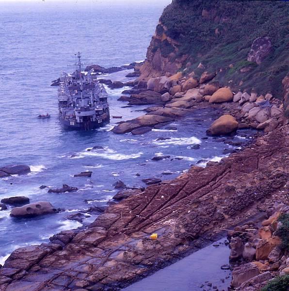 1995年LST-222擱淺在野柳02