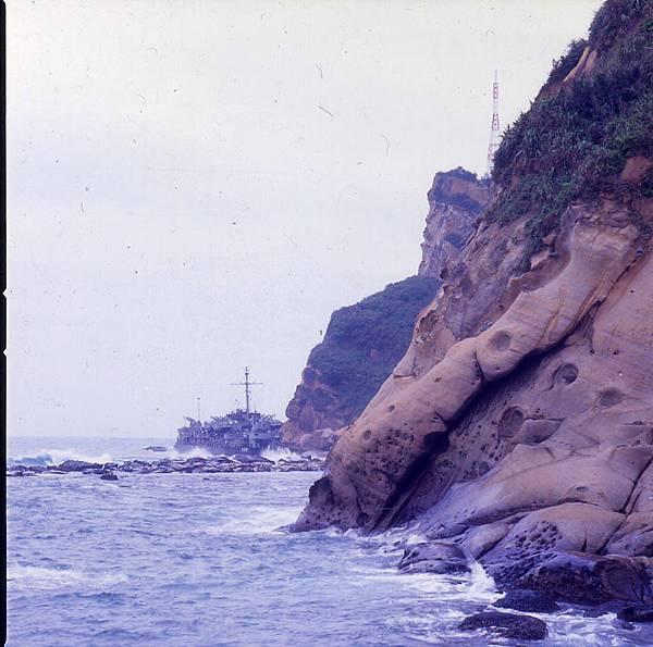 1995年LST-222擱淺在野柳04