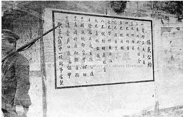 白崇禧蘇北6.36年2月