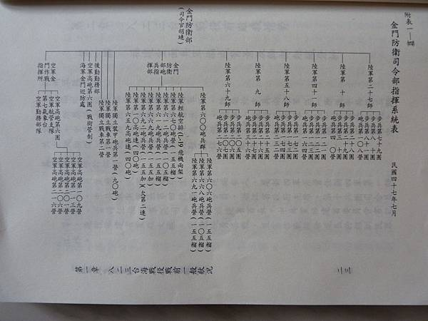P1190161