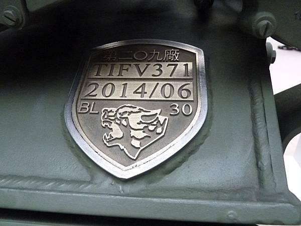 P1290686