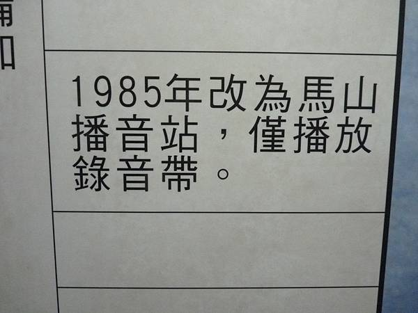 P1300964