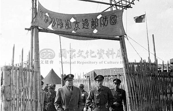 聯勤總司令郭懺過京部隊招待所2.36年11月.jpg