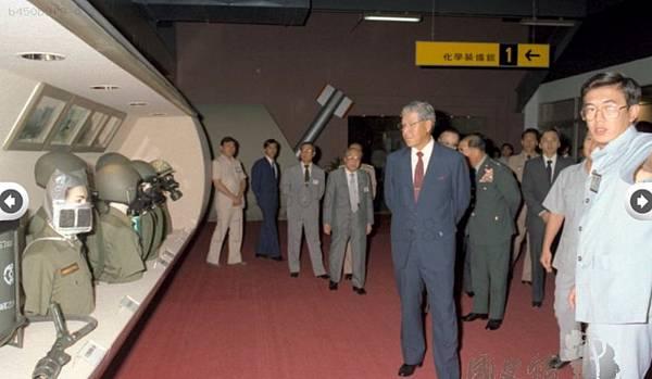 1986.5.jpg