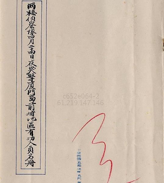 1963兩悽3.jpg