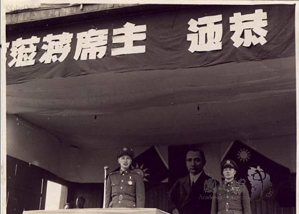 1947.5傘兵1.jpg